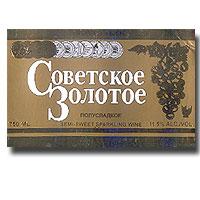 Cobetckoe Sovetskoe Gold Label Semi Sweet Sparkling Wine