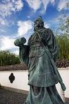 Sun Tzu wiki, Sun Tzu bio, Sun Tzu news