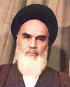 Undated image of Ruhollah