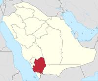 'Asir Region wiki, 'Asir Region history, 'Asir Region news
