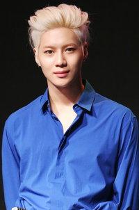 Lee Tae-min wiki, Lee Tae-min bio, Lee Tae-min news
