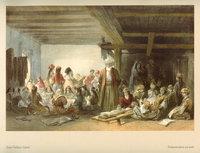 Muslim wiki, Muslim history, Muslim news