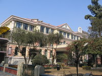 St. Xavier's School, Jawalakhel wiki, St. Xavier's School, Jawalakhel history, St. Xavier's School, Jawalakhel news