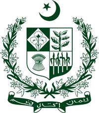 Ministry of Railways (Pakistan) wiki, Ministry of Railways (Pakistan) history, Ministry of Railways (Pakistan) news