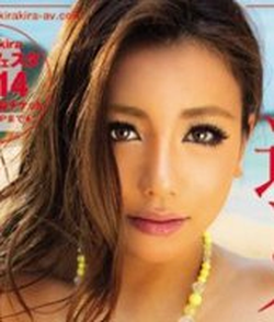 Mei Matsumoto wiki, Mei Matsumoto bio, Mei Matsumoto news