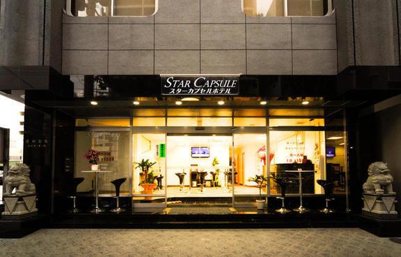 Star Capsule Hotel