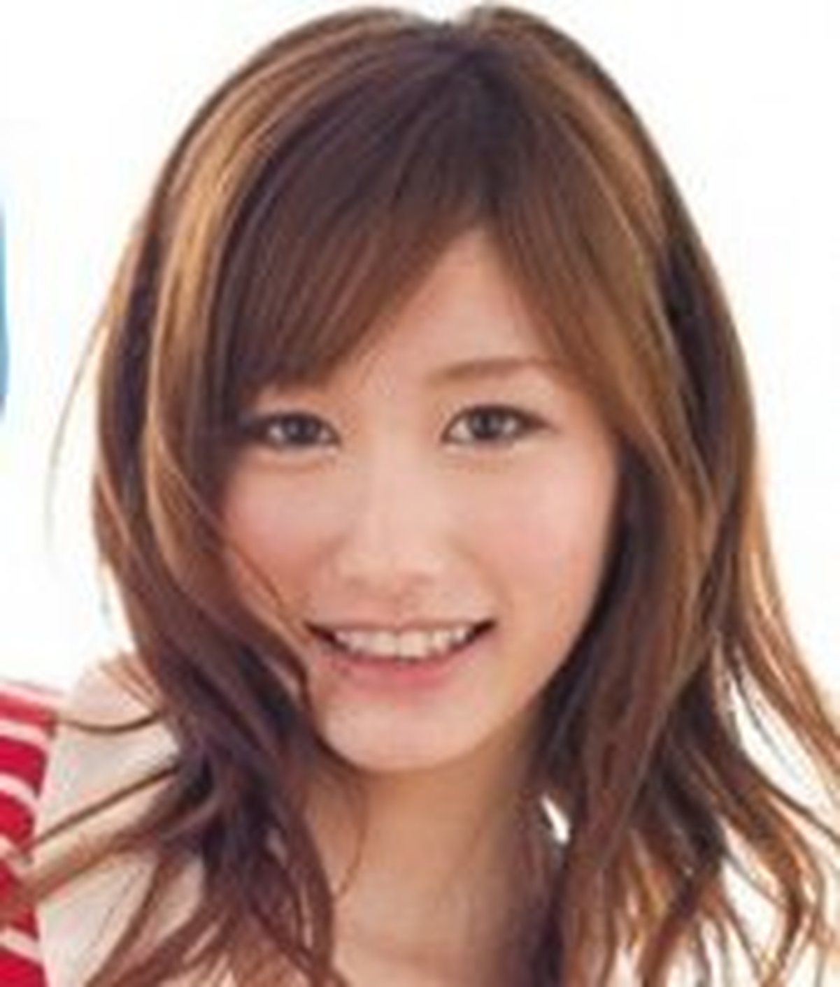 Chika Eiro