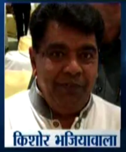 Kishore Bhajiyawala wiki, Kishore Bhajiyawala bio, Kishore Bhajiyawala news