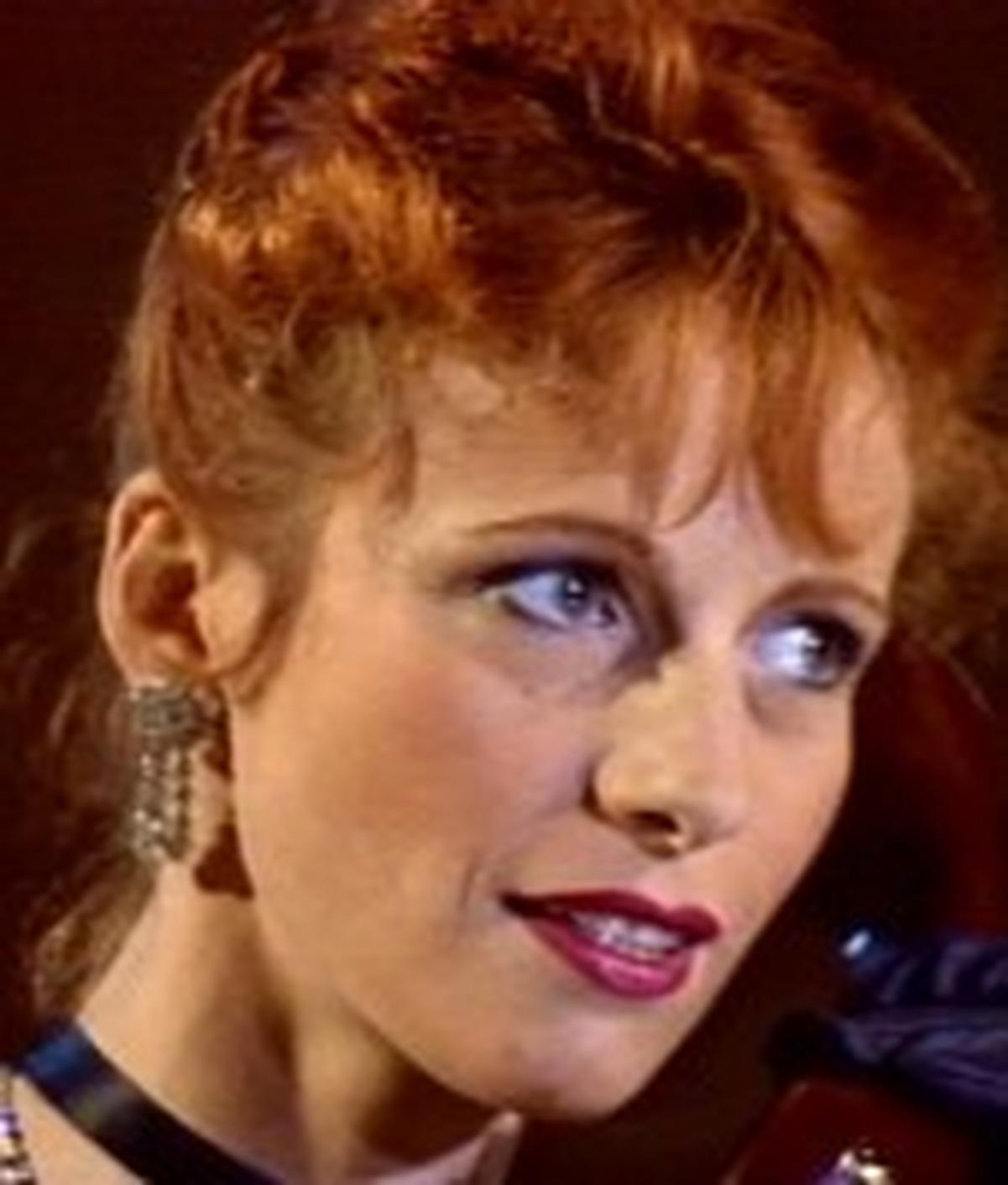 Christine Rigoler