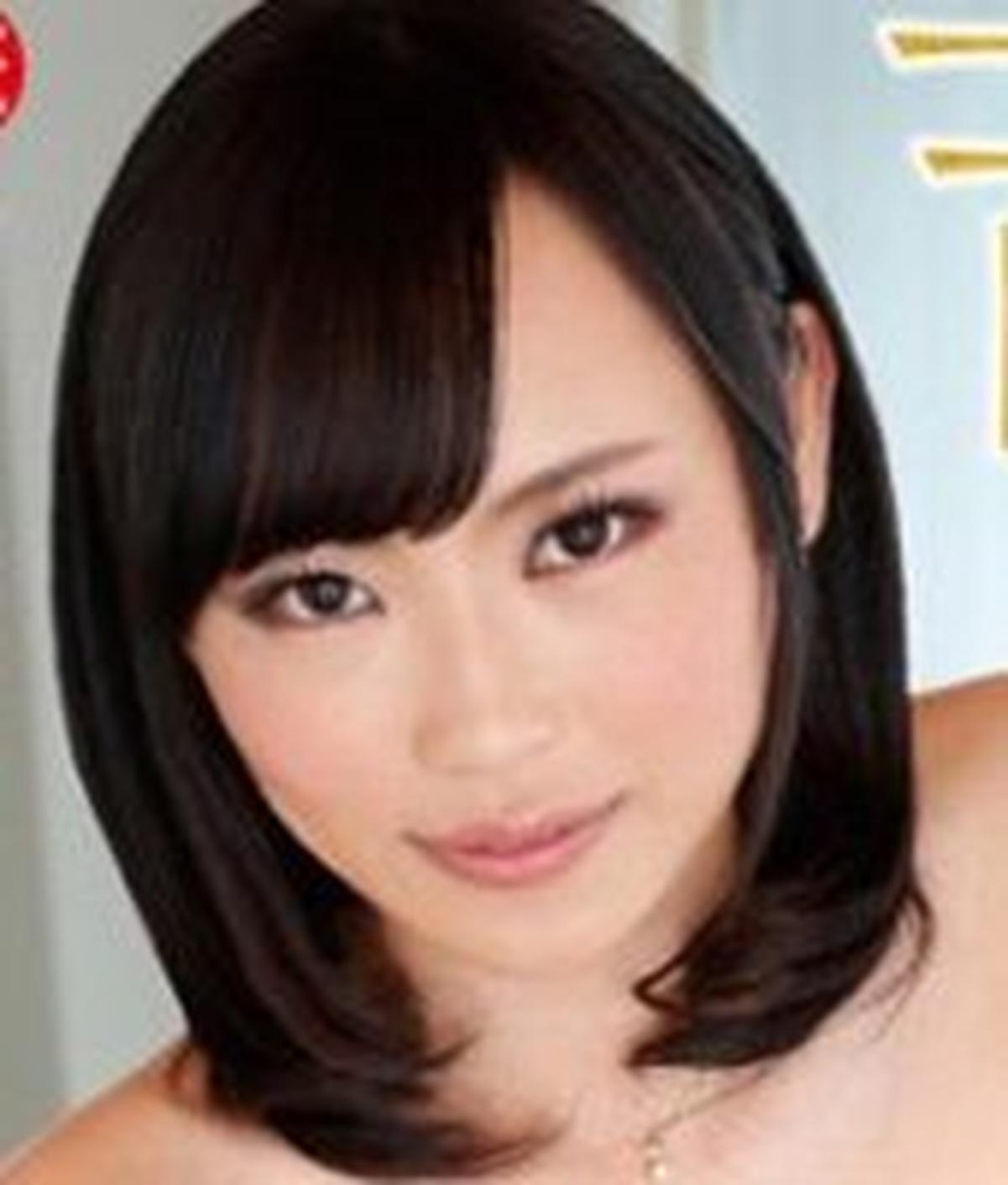 Akane Yoshinaga