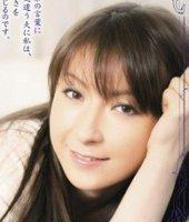 Yaya Kouzuki
