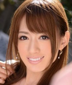 Airi Kijima wiki, Airi Kijima bio, Airi Kijima news