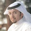 Saleh Alyami | صالح اليامي