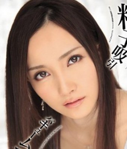 Misuzu Tachibana wiki, Misuzu Tachibana bio, Misuzu Tachibana news