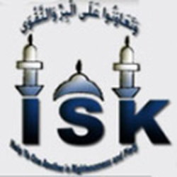 Islamic Society of Kingston wiki, Islamic Society of Kingston history, Islamic Society of Kingston news
