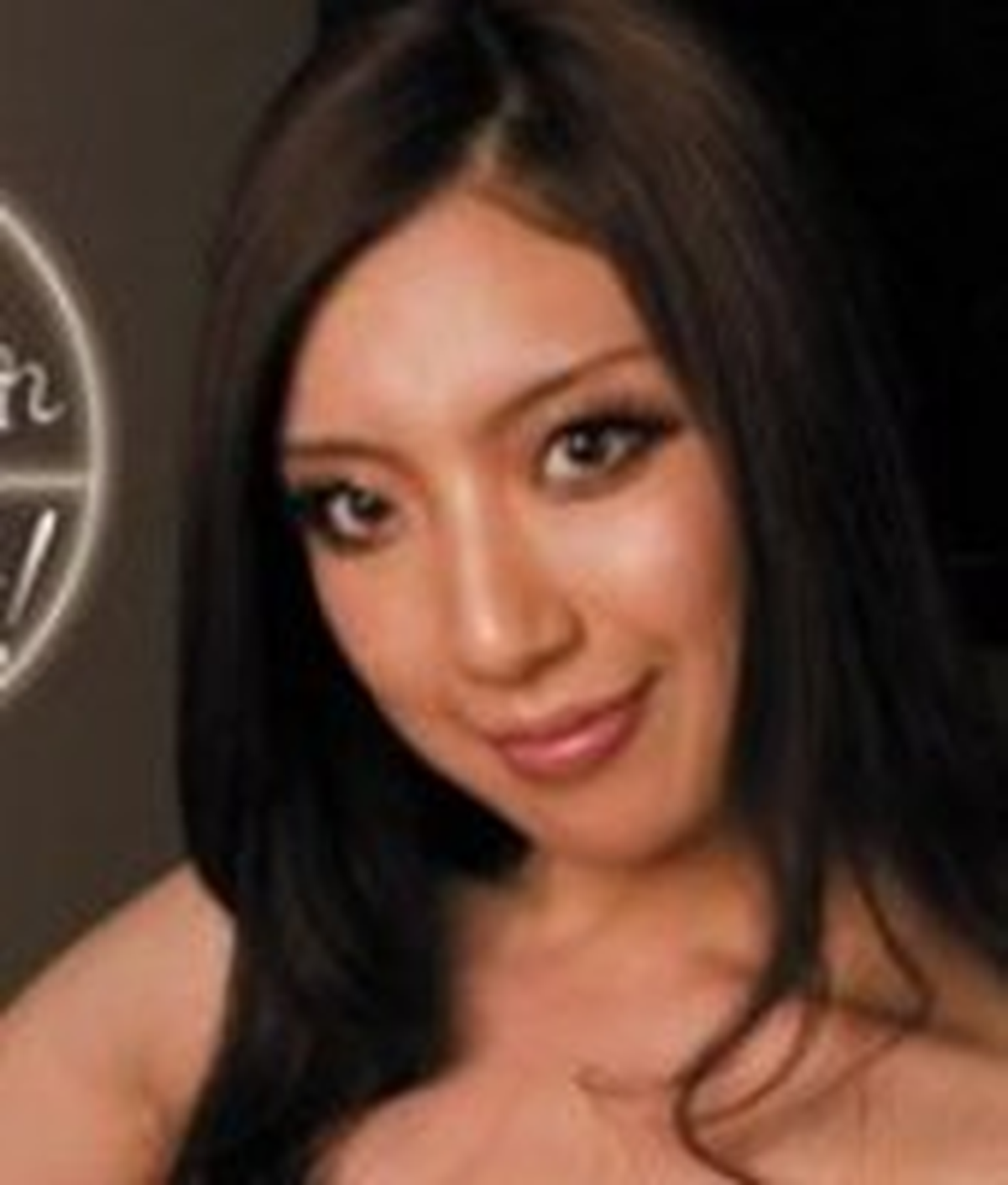 Erika Takashita