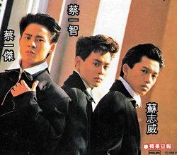 Grasshoppers (Hong Kong Band) wiki, Grasshoppers (Hong Kong Band) bio, Grasshoppers (Hong Kong Band) news