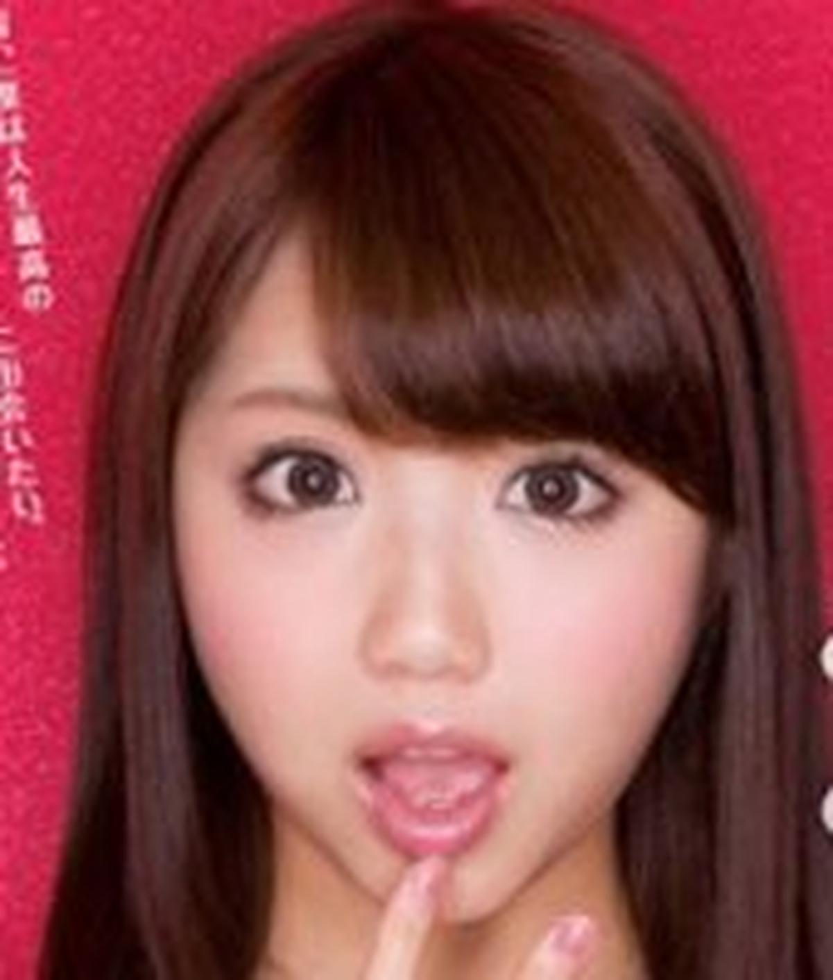 Ena Sakura wiki, Ena Sakura bio, Ena Sakura news