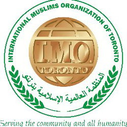 International Muslims Organization of Toronto wiki, International Muslims Organization of Toronto review, International Muslims Organization of Toronto history, International Muslims Organization of Toronto news