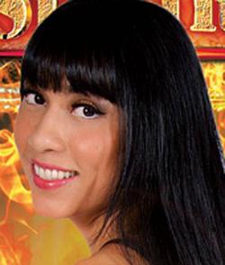 Rebeca Rios wiki, Rebeca Rios bio, Rebeca Rios news