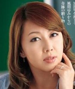 Yumi Kazama wiki, Yumi Kazama bio, Yumi Kazama news