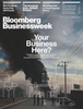 Bloomberg Businessweek wiki, Bloomberg Businessweek history, Bloomberg Businessweek news