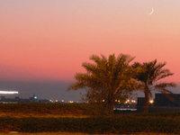 Ramadan wiki, Ramadan history, Ramadan news
