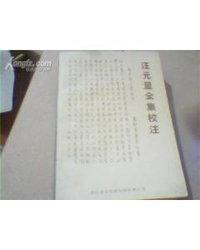 汪元量 wiki, 汪元量 history, 汪元量 news