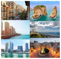 Beirut wiki, Beirut history, Beirut news