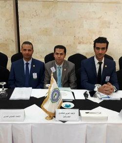 Arab Union of Customs Executives wiki, Arab Union of Customs Executives review, Arab Union of Customs Executives history, Arab Union of Customs Executives news
