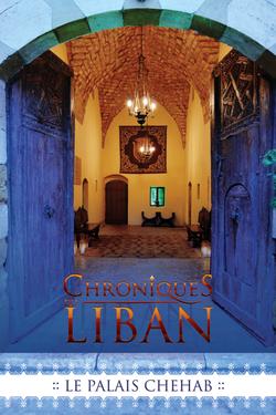 Le Palais Chehab wiki, Le Palais Chehab review, Le Palais Chehab news